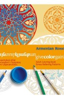 Armenian Rosettes. Anti-Stress Coloring Books for Adults