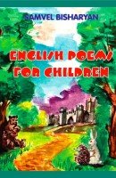 English Poems For Children