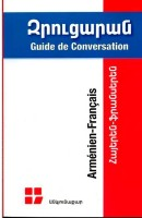 Armenian-French Phrase-book