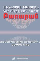 English-Armenian dictionary of Computing