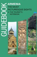 Guidebook. Armenia