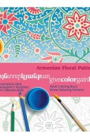 Armenian Floral Patterns. Anti-Stress Coloring Books for Adults.
