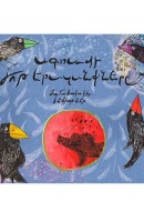 The seven dreams of the crow. Modern Iranian tales for children