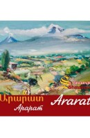 Ararat - Album (in armenian, english, russian)