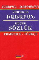 Armenian-Turkish dictionary