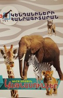 Encyclopedia of Animals book 1