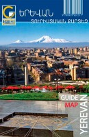 Guide Map of Yerevan