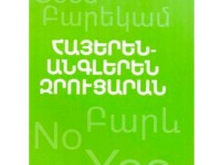Armenian - English phrase…