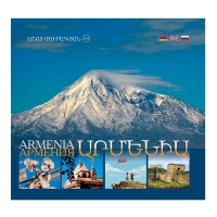 """Armenia"" photoalbum (arm, rus, eng)"