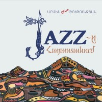 Jazz in Armenia, in Armenian