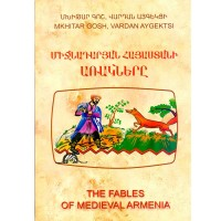 Fables of medieval Armenia