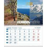 Wall three-piece calendar 2021