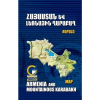Map of Armenia & Mountainous Karabakh