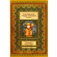 Good tales for smart children, volume 3