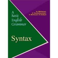 A Basic English Grammar. Syntax