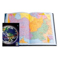 World Atlas in Armenian