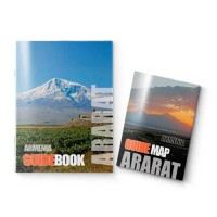 Ararat Marz, guide-book