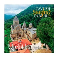 Photo Album of Tavush