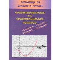 Dictionary of Banking and Finance