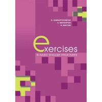 Exercises in Basic English Structures