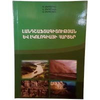 Landscape and Ecology Issues