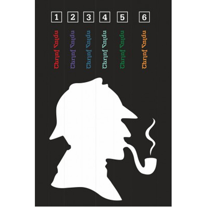 Sherlock Holmes. 6 volumes. Collection