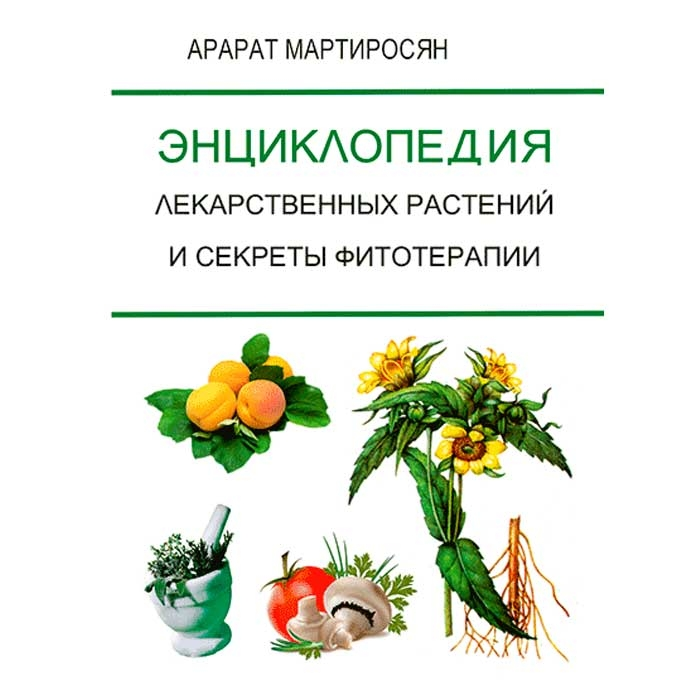 Encyclopedia of Medicinal Plants and Phytotherapy secrets